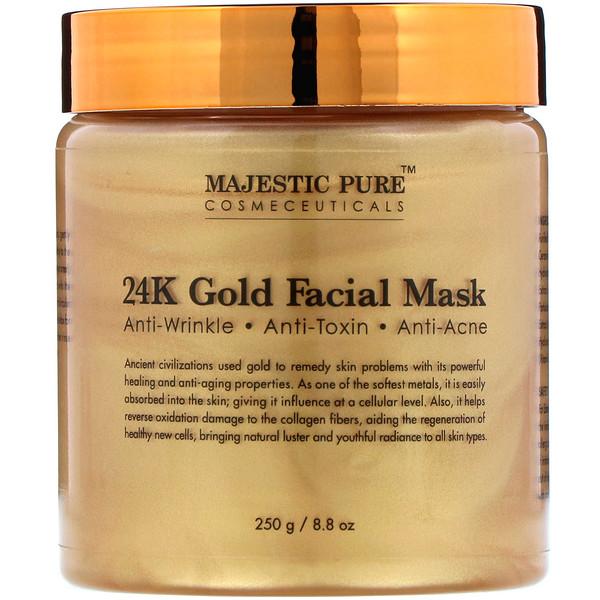 Majestic Pure, Маска для лица 24K Gold, 250г (Discontinued Item)