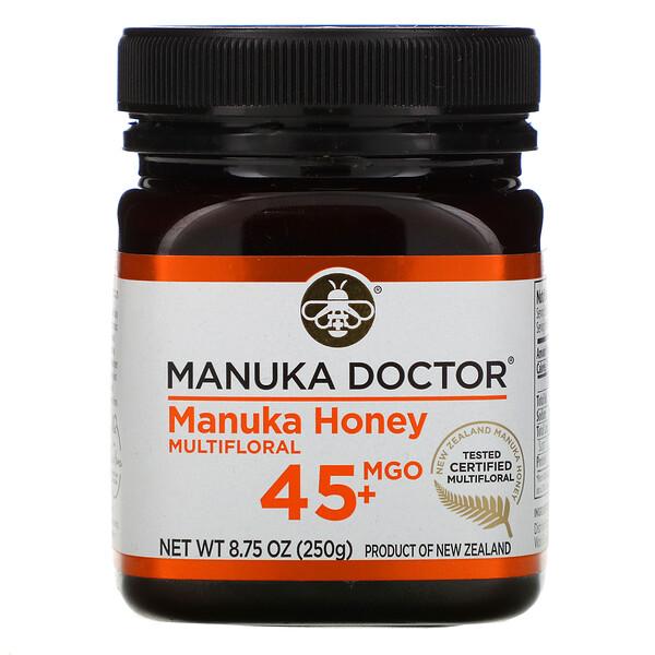 Manuka Honey Multifloral, MGO 45+, 8.75 oz (250 g)