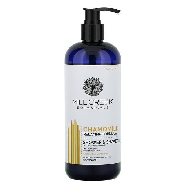 Shower & Shave Gel, Chamomile, 14 fl oz (414 ml)