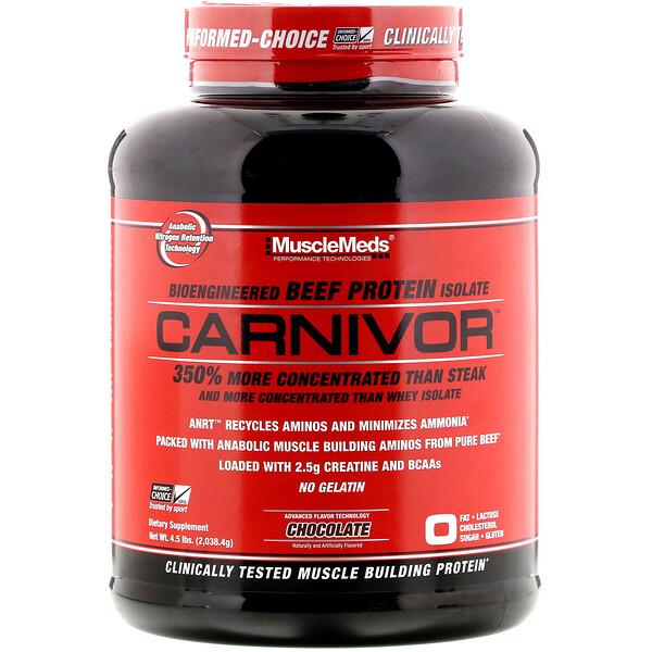 MuscleMeds, Carnivor, биоинженерный изолят говяжьего белка со вкусом шоколада, 2038,4 г (4,5 фунта) (Discontinued Item)