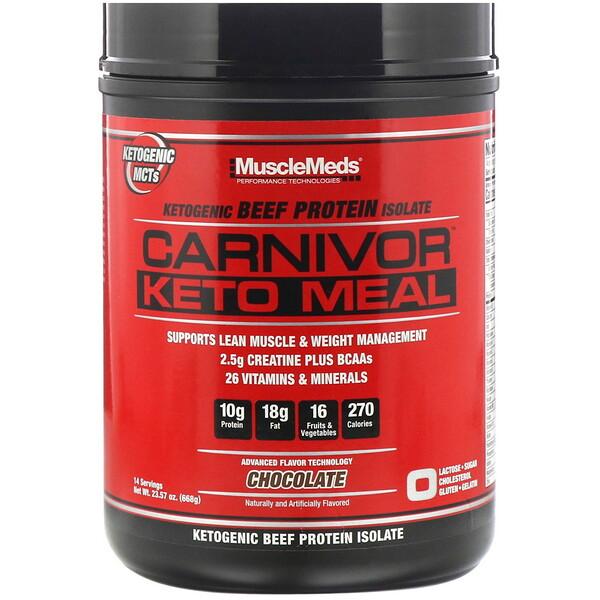 MuscleMeds, Carnivor, Keto Meal, кетогенный изолят говяжьего белка, шоколад, 668г (23,57унции) (Discontinued Item)