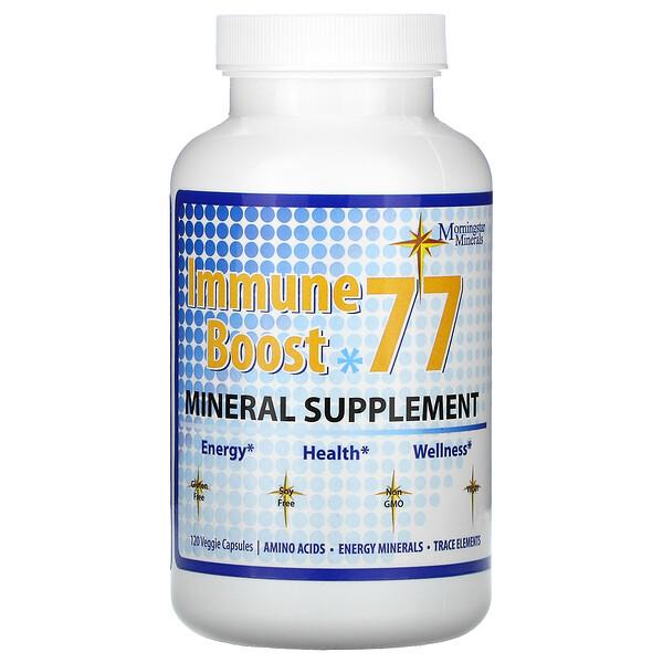 Immune Boost 77, минеральная добавка, 120 вегетарианских капсул