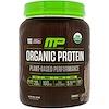 MusclePharm, Органический протеин, на основе растительных компонентов, шоколад, 1,35 ф. (611 г)