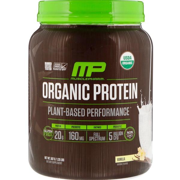 MusclePharm, Органический белок, растительный, ваниль, 567 г (Discontinued Item)
