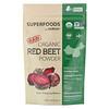 MRM, необработанный порошок органической красной свеклы, 240 г (8,5 унции)