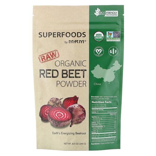 необработанный порошок органической красной свеклы, 240 г (8,5 унции)