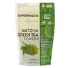 MRM, Зеленый чай матча в порошке, 170г (6унций)