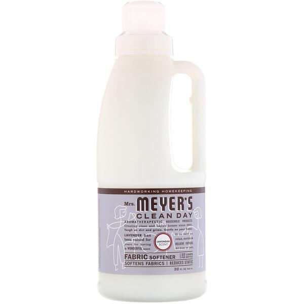 Смягчающее средство для белья с ароматом лаванды, 946 мл (32 жидких унции)