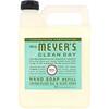 Mrs. Meyers Clean Day, Жидкое мыло для рук, базилик, 33 жидких унции (975 мл)