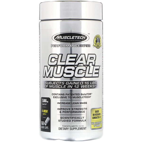 Muscletech, Clear Muscle, Performance (серия), 168капсул, заполненных жидкостью