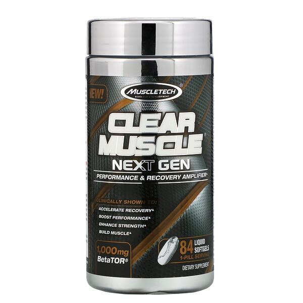 Muscletech, Clear Muscle Next Gen, средство для улучшения результативности и восстановления после тренировок, 1000мг, 84капсулы с жидким содержимым