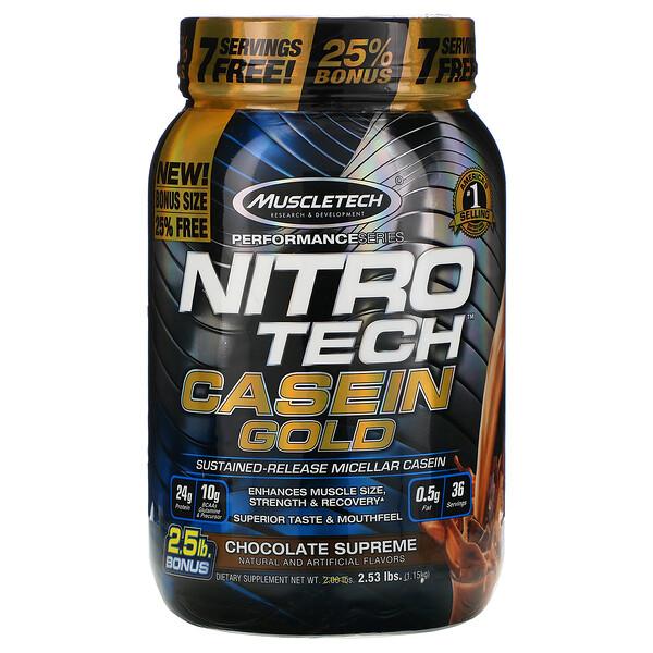 Nitro Tech Casein Gold, казеиновый протеин, со вкусом шоколада, 1,15кг (2,53фунта)