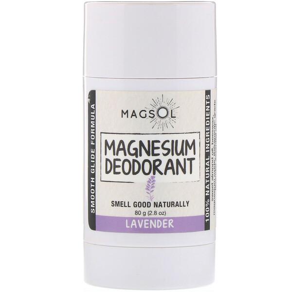 Дезодорант с магнием, лаванда, 80г