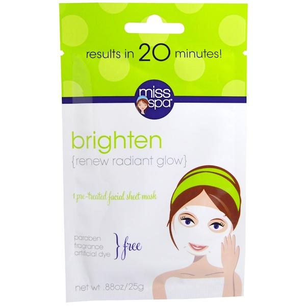 Станьте ярче, 1 предварительно обработанная салфетка для маски на лицо