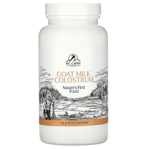 Goat Milk Colostrum, 6 oz (174 g)