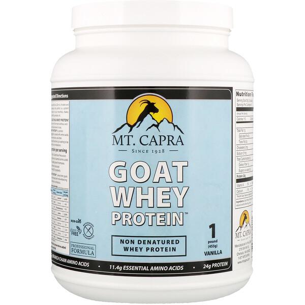 Сывороточный белок козьего молока, ваниль, 1 фунт (453 г)