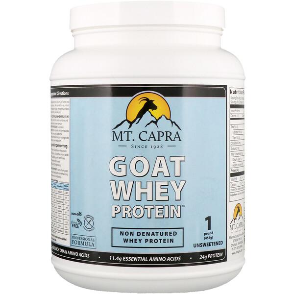 Mt. Capra, Сывороточный протеин из козьего молока, неподслащенный, 453г (1фунт)