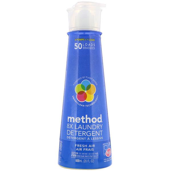 Method, 8X стиральный порошок, аромат свежего воздуха, 600 мл (20 жидких унций) (Discontinued Item)
