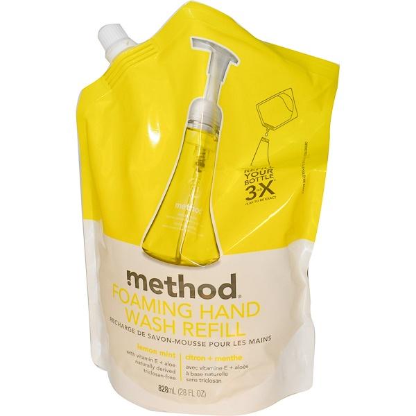Method, Пенящееся средство для мытья рук в экономичной упаковке, Лимонная мята, 28 жидких унций (828 мл) (Discontinued Item)