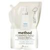 Method, Пенящееся мыло для рук, запасной блок, без запаха + прозрачное, 828мл