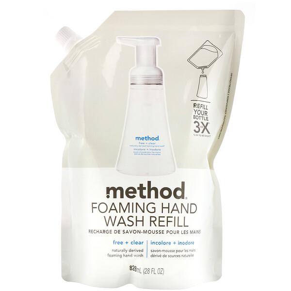 Method, Пенящееся мыло для рук, запасной блок, без запаха + прозрачное, 828мл (Discontinued Item)