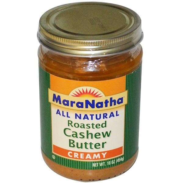 MaraNatha, Roasted Cashew Butter, Creamy, 16 oz (454 g) (Discontinued Item)