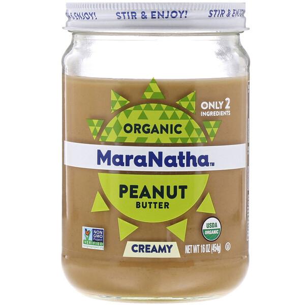Органическое арахисовое масло, сливочное, 454 г (16 унций)