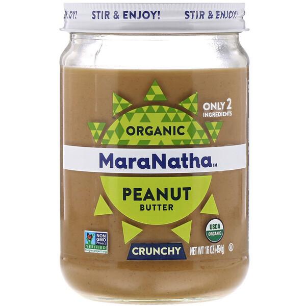 Органическое арахисовое масло, хрустящее, 16 унций (454 г)