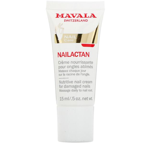 Питательный крем для ногтей Nailactan, 15мл