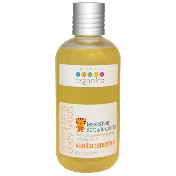 Nature's Baby Organics, Шампунь и гель для душа, ваниль мандарин, 8 унций (236,5 мл) (Discontinued Item)