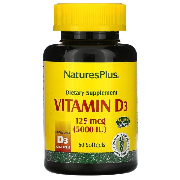 Витамин D3, 5000 МЕ, 60 мягких желатиновых капсул