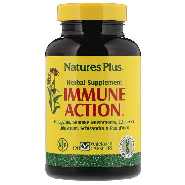 Иммуностимулирующее средство Immune Action, 120 растительных капсул