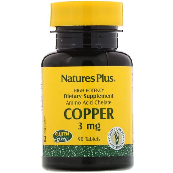 Nature's Plus, Медь, 3 мг, 90 таблеток