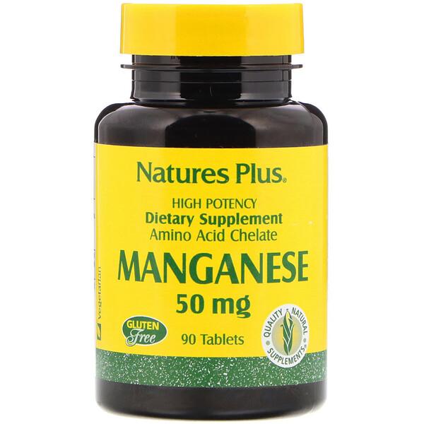 Марганец, 50 мг, 90 таблеток