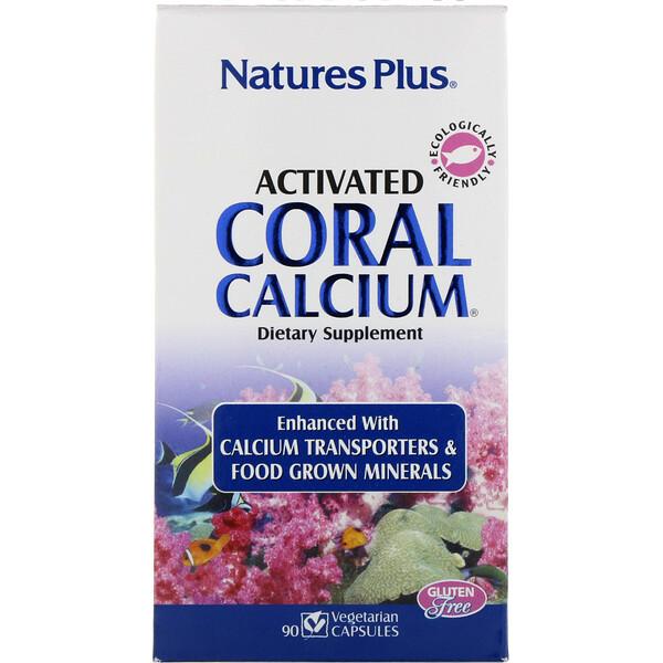 Активированный Коралловый Кальций, 90 Капсул