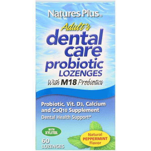 Nature's Plus, Пробиотик для полости рта, для взрослых, натуральный вкус перечной мяты, 60 леденцов