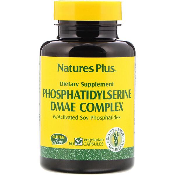 Phosphatidylserine DMAE Complex, 60 Vegetarian Capsules