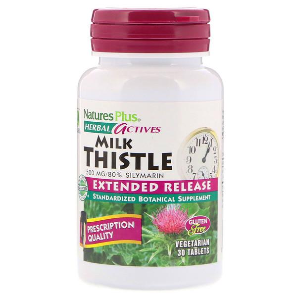 Herbal Actives, Молочный чертополох, с продлённым высвобождением, 500 мг, 30 таблеток