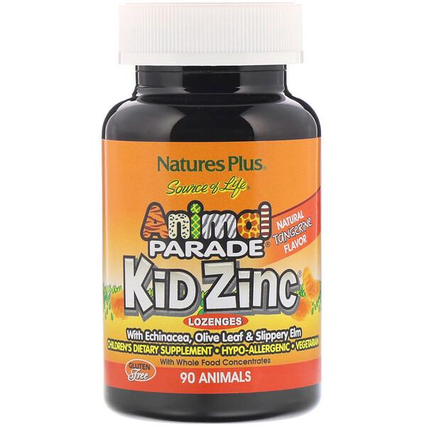 Source of Life, Animal Parade, пастилки Kid Zinc, вкус натурального мандарина, 90 животных