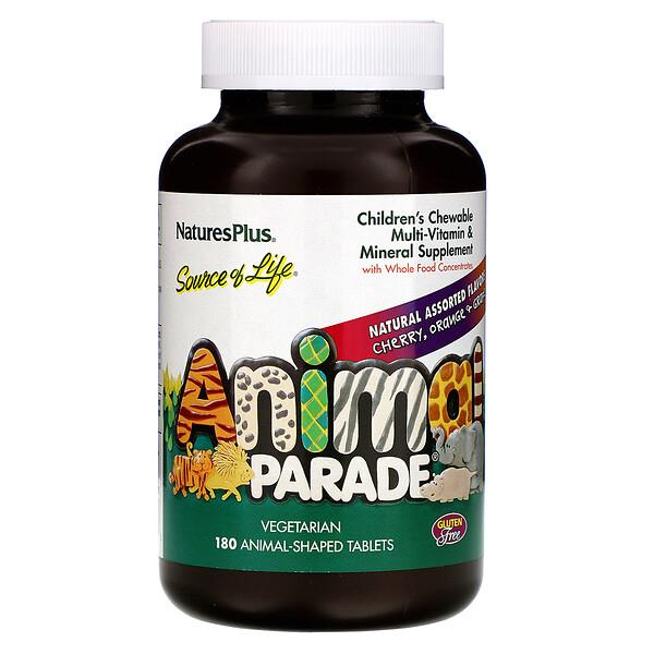 Nature's Plus, Animal Parade, детские жевательные мультивитамины и минералы, натуральные вкусы, 180 таблеток в форме животных