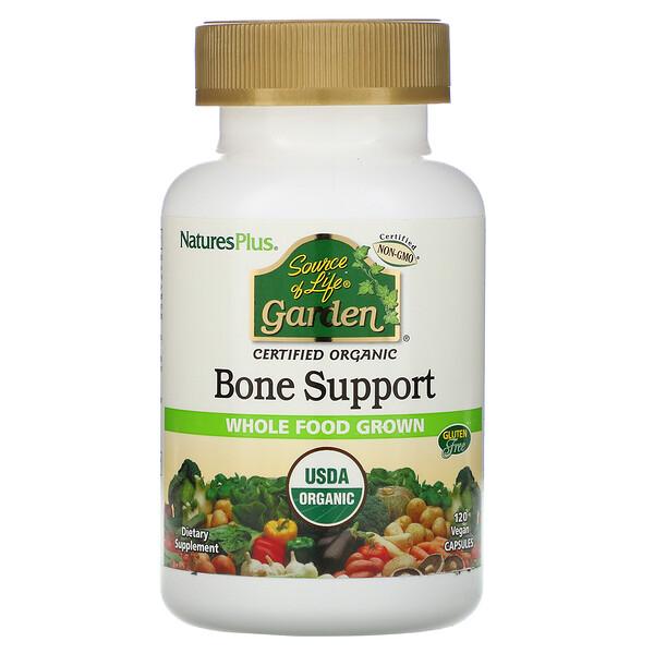 Nature's Plus, Source of Life Garden, органическая поддержка здоровья костей, 120растительных капсул