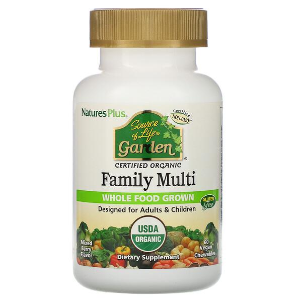 Source of Life, Garden, Organic Family Multi, Mixed Berry Flavor, 60 Vegan Chewables