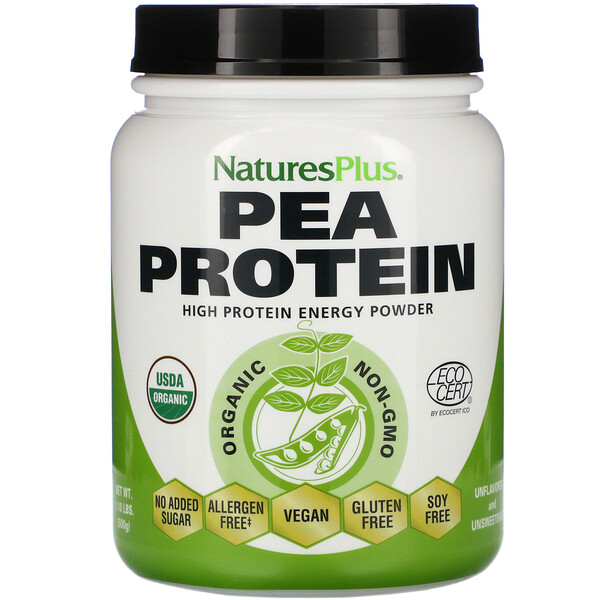 протеиновый порошок из органического гороха, 500 г (1,10 фунта)
