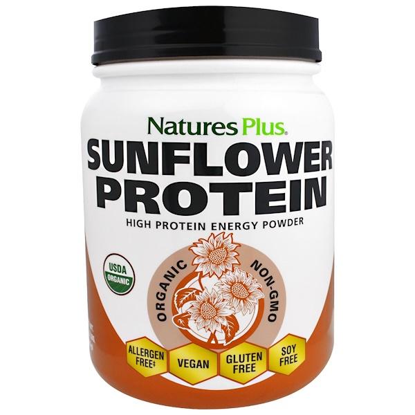 Nature's Plus, Протеин из Органического Подсолнечника, 1,22 фунта (555 г) (Discontinued Item)
