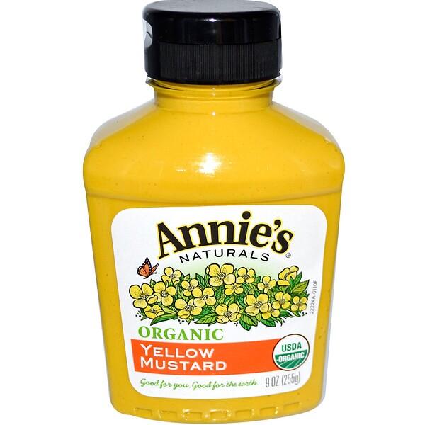 Органическая желтая горчица, 9 унций (255 г)