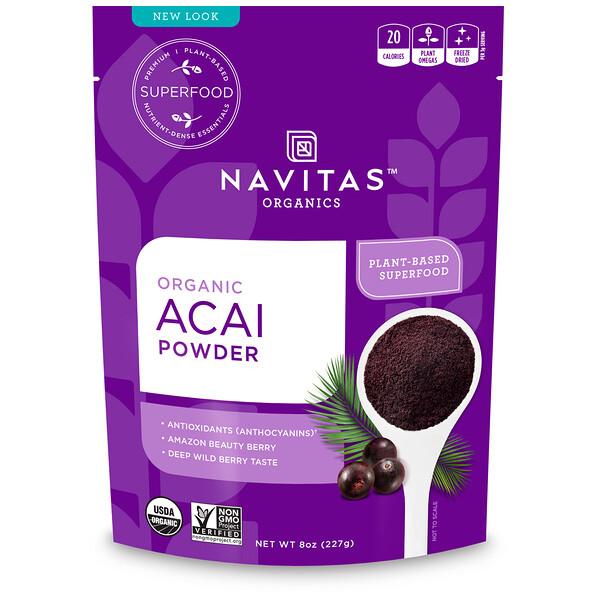 Navitas Organics, Органический порошок асаи, 227г