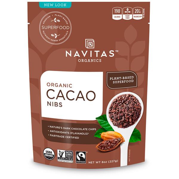 Дробленые органические какао-бобы, 227 г (8 унций)