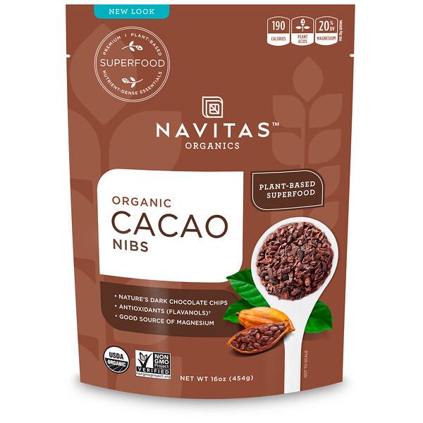 Органические ядра какао-бобов, 454г