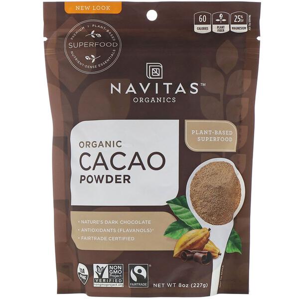 Navitas Organics, Органический какао-порошок, 227г (8унций)
