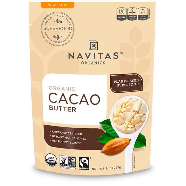Navitas Organics, органическое масло какао, 227 г (8 унций)